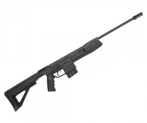 Пневматическая винтовка Gamo G-Force 15 (3 Дж)
