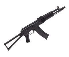 Страйкбольный автомат LCT AK-105 (LCK105)