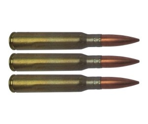 Патрон учебный 12,7 мм (пулеметы ДШК)