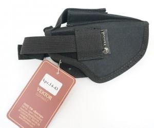 Кобурапоясная Vektor из полиамида с карманом под магазин для Grand Power T10, ПЯ (14-43)