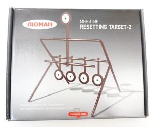 Мишень-минитир Люман Resetting Target-2