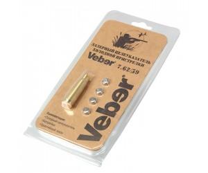Лазерный целеуказатель холодной пристрелки Veber 7.62/39 мм
