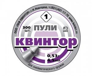 Пули «Квинтор» остроконечные 4,5 мм, 0,53 г (300 штук)