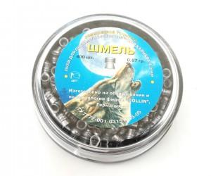 Пули Шмель повышенной точности (округлые) 4,5 мм, 0,67 г, 400 штук