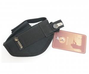 Кобурапоясная Vektor с карманом под магазин для ПМ, ИЖ-71 (14-23)
