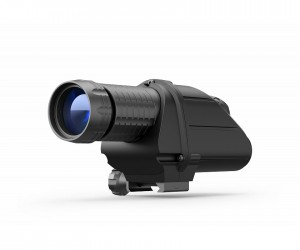 Инфракрасный фонарь Pulsar АL-915