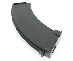 Магазин механический Cyma для АК-47 металл на 150 шаров (C.71)
