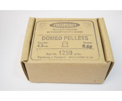 Пули Люман Domed Pellets 4,5 мм, 0,68 грамм, 1250 штук