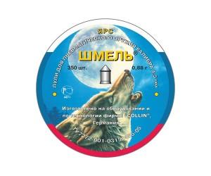 Пули Шмель «Ярс» (острые) 4,5 мм, 0,88 г, 350 штук