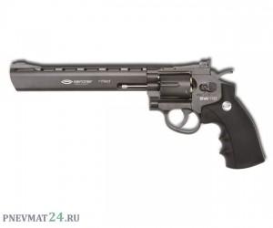 """Пневматический револьвер Gletcher SW R8, пулевой (8"""")"""