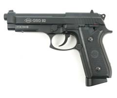 Пневматический пистолет Swiss Arms P92 (GSG-92, Beretta)