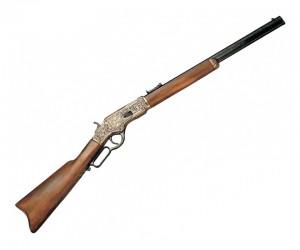 Макет винтовка Винчестер, латунь (США, 1873 г.) DE-1253-L