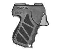 Устройство самозащиты аэрозольное «Удар М2»