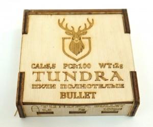 Пули полнотелые Tundra Bullet 5,5 (5,54) мм, 2,0 г (100 штук)