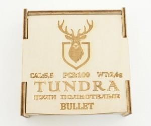 Пули полнотелые Tundra Bullet 5,5 (5,54) мм, 2,4 г (100 штук)