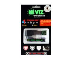 Оптоволоконная мушка HiViz FO2008-I 4 мушки в 1 для планки 6,3 мм и 7,5 мм