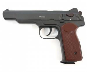 Пневматический пистолет Gletcher APS NBB (Стечкина)