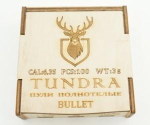 Пули полнотелые Tundra Bullet 6,35 (6,42) мм, 3,0 г (100 штук)