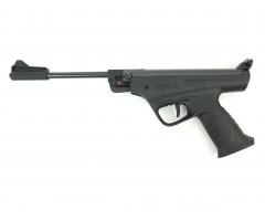 Пневматический пистолет МР-53М (Иж-53)