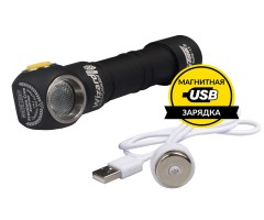 Фонарь Armytek Wizard Pro Magnet USB XHP50, 2150 люмен (теплый свет)