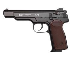 Пневматический пистолет Gletcher APS (Стечкина)
