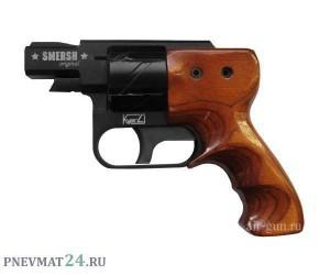 Сигнальный револьвер Smersh РК-1 (дерево)