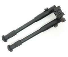 Сошки оружейные Veber 2025A на Weaver, 23-27 см