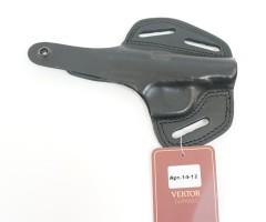 Кобура поясная Vektor из нат. кожи для ПМ с фиксацией через курок (14-12)