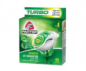 Комплект от комаров «Раптор» Turbo (Р0039049)
