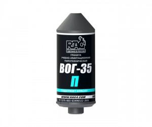 Граната имитационная (выстрел) RAG ВОГ-35П (краска)