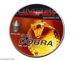 Пули Umarex Cobra 4,5 мм, 0,56 грамм, 500 штук