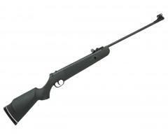 Пневматическая винтовка Aurora QB-20B