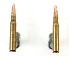 Крепление настенное «Пуля», калибра .30-06 (DE-34)