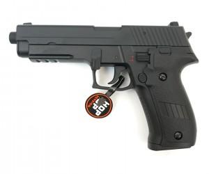 Страйкбольный пистолет Cyma SigSauer P226 AEP (CM.122)