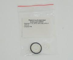 Рем. комплект 4 кольца на импортные пистолеты (А-20041)