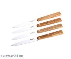 Набор кухонных ножей Opinel 125 Sud (4 шт.)