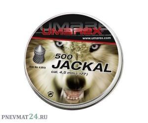 Пули Umarex Jackal 4,5 мм, 0,53 грамм, 500 штук