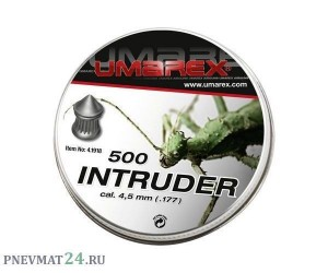 Пули Umarex Intruder 4,5 мм, 0,52 грамм, 500 штук