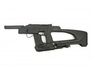 Пневматический пистолет-пулемет Baikal МР-661К-08 «Дрозд», бункерный