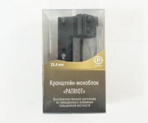 Кронштейн 25,4 мм монолит Patriot на «ласточкин хвост», низкий, 10 см