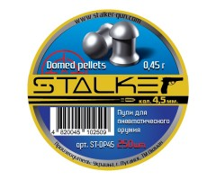 Пули Stalker Domed Pellets light 4,5 мм, 0,45 грамм, 250 штук