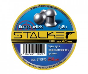 Пули Stalker Domed Pellets light 4,5 мм, 0,45 грамм, 250 штук