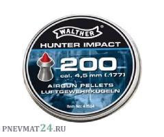 Пули Umarex Walther Hunter Impact 4,5 мм, 0,46 грамм, 200 штук