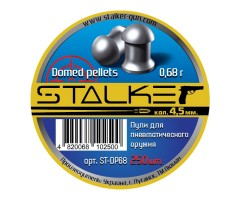 Пули Stalker Domed Pellets 4,5 мм, 0,68 грамм, 250 штук