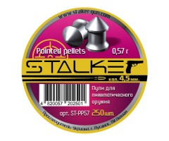 Пули Stalker Pointed Pellets 4,5 мм, 0,57 грамм, 250 штук