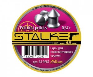 Пули Stalker Pointed Pellets 4,5 мм, 0,57 грамм, 250 штук