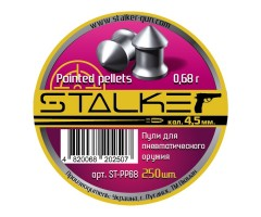Пули Stalker Pointed Pellets 4,5 мм, 0,68 грамм, 250 штук