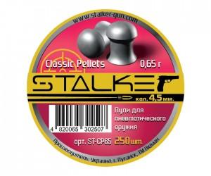 Пули Stalker Classic Pellets 4,5 мм, 0,65 грамм, 250 штук