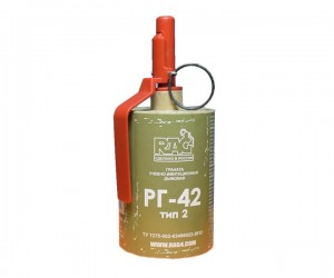 Граната учебная дымовая RAG RG-42 (белый дым)