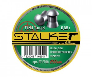Пули Stalker Field Target 4,5 мм, 0,68 грамм, 250 штук